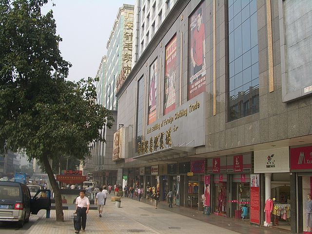 asiafreetravel30 Christmas Shopping in Guangzhou World Trade Mall and Tee Mall