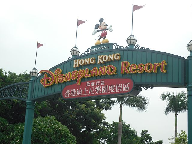 asiafreetravel36 2013 New Year Celebration at Disneyland Hongkong