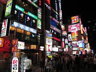 asiafreetravel4 Gangnam Style Traveler