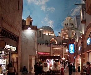 292px Aladdin Desert Passage interior Excitement Packaging Entertainment in Las Vegas