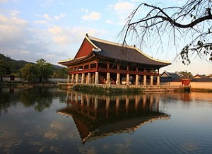 320px Seoul Gyeongbok Palace 300x218 Where to Holiday Ideas in Seoul