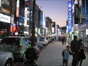 Korea Busan Shopping district 01 300x225 Best Shopping Travel Destinations in South Korea