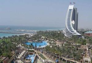 Wild wadi 300x208 Lindsay Lohan Dubai Best Route Destinations