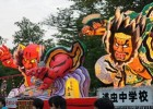 Traditional Japanese Festival of Nebuta Matsuri