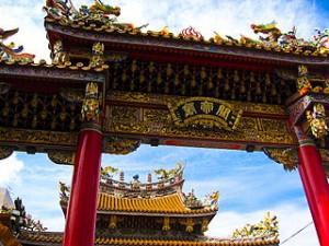 China Town Yokohama 300x225 Travel Around China Town in Boston