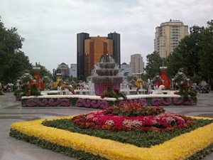 Flower holiday 300x225 Must Visit Top Ten Fastest Growth in World Tourism Industry Country