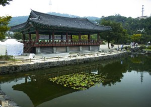 Korea Seoul Namsangol 01 300x213 Best Alternative Holiday Places in Korea