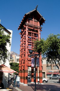 Little Tokyo Watchtower 199x300 The Reason Why You Must Visit Japan