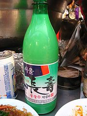 Makgeolli bottle by ayustety Drink Alcohol Together Moment Like The Korean People