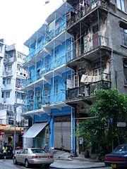 Blue House HK Various Attraction in Blue House Hongkong