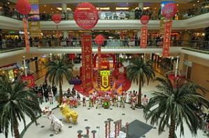 Discovery Park 2013 Chinese New Year Hong Kong 300x199 Hongkong Shopping Point at Discovery Park