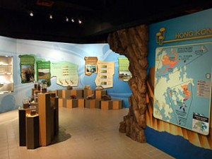 HK Hong Kong National Geopark Visitor Centre Inside 300x225 Education Travel at Wroldwide Geoparks in Hong Kong