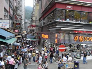 HK Tram tour view Wan Chai Johnston Road Tai Yuen Street new shop Bonjour KFC up stair restaurant 300x225 Children Vacation in Hongkong, The Tai Yuen Street