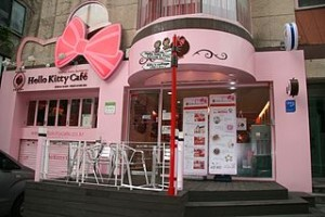 Hello Kitty cafe Hongdae 300x200 Cat Lovers Must Visit Places Destinations, All at Once with Travel