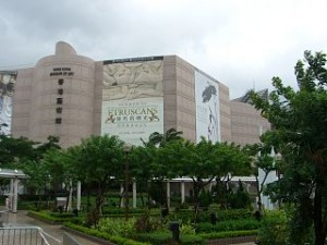Hong Kong Museum of Art 300x225 Feel The History of Hong Kong in Street Culture Museum