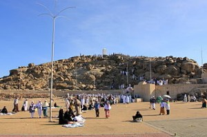 Mount Arafat 300x199 A Miracle Singles Get Best Couple, Stay in This Cities