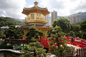 Nan Lian Garden 7645432 300x199 Explore Hong Kong Today The Nan Lian Garden