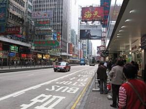 Nathan Road Hong Kong Mar 06 300x225 Shopping Explore in Nathan Road Hong Kong