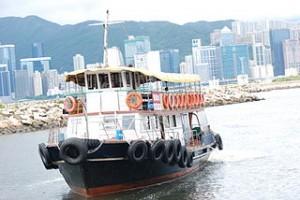 Sai Wan Ho Kwun Tong ferry 1 300x200 Great Taste of Assorted Sai Wan Ho Culinary Hawker Travel of Hong Kong