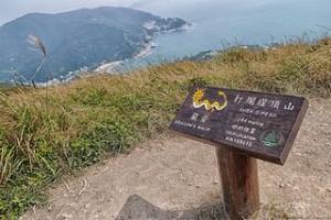 Shek O Peak   at the Dragons Back 8117559516 300x200 Dragons Back Hong Kong Hike