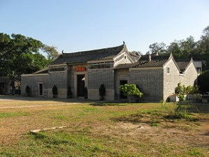 Tai Fu Tai Mansion 300x225 History Travel in Hongkong, The Tai Fu Tai Mansion
