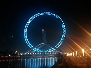 Tianjin Trip Photos Ferris Wheel 300x225 Tianjin Eye Ferris Wheel in Top of Bridge, Only One in The World
