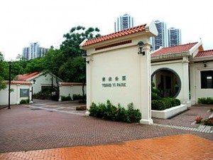 Tsing Yi Park Tsing King Road entrance 300x225 Holiday Travel Ideas in Hongkong, Tsing Yi Northeast Park