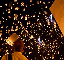Yi peng sky lantern festival San Sai Thailand The Royal Barge Procession of Thailand