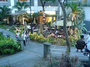 Ayala Center Cebu 300x224 Amazing Holiday Destinations Ideas When You Travel to Philippines