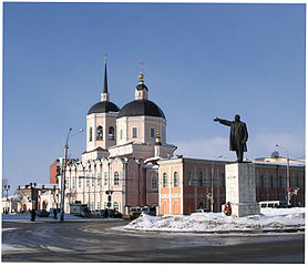 Tomsk LeninSquare Russian Wild Adventure, Suffered in Canibal Island !
