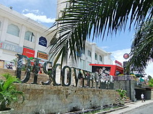 Discovery Shopping Mall Bali 300x225 Shopping Place in Denpasar