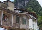 Tian Zi Fang, Creative Slum Village