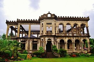 The Ruins of Bacolod 300x199 History Vacation in Bacolod, The Philippine Ruins