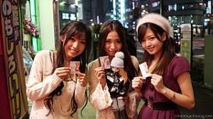 Amusement Girls 300x168 World Best Luxury Hotel for Women