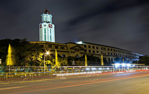 Manila Cityhall 300x189 Popular Travel Destination Places in Manila