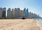 Dubai Holiday Packages with Costamar Travel