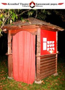 kremlhoftheater 215x300 Kremlhof Theater Villach in Austria