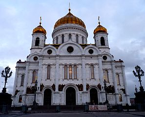 Cathedral of Christ the Saviour Moscow Russia Popular and Unique Tourist Attractions in Moscow