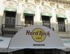 Hard rock cafe moscow 300x232 The Best Moscow Restaurants & Cafe Review