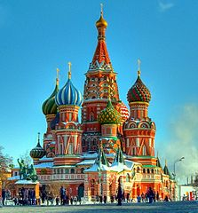 St Basil Moscow St. Basils Cathedral Moscow Architecture Style