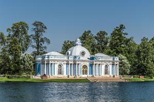 Grot pavilion in Tsarskoe Selo 300x199 Tsarskoe Selo Catherine Palace
