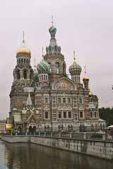 St Petersburg Church on Spilled Blood Bloody Church St. Petersburg
