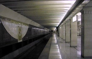St Petersburg Metro Sportivnaya 300x193 Cheap Transportation Inside City of St. Petersburg