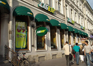 Subway restaurant st.petersburg 300x214 St. Petersburg Restaurant Guide