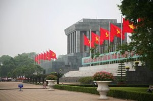 Ho chi minh mausoleum 2 300x199 Ho Chi Minh Mausoleum Vietnam