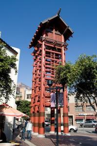 Little_Tokyo_Watchtower