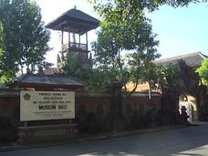 Bali_Museum