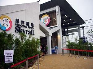 Ngong_Ping_360_Ngong_Ping_Terminal01