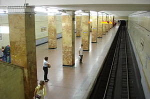 The Metro Moscow Route Stations