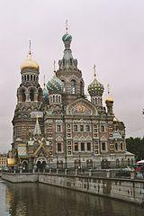 Photo : Arian Zwegers/Wikimedia